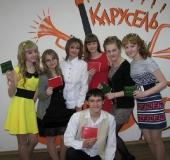 Выпускники - 2013