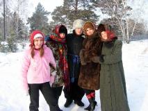 Гоголь...Зима
